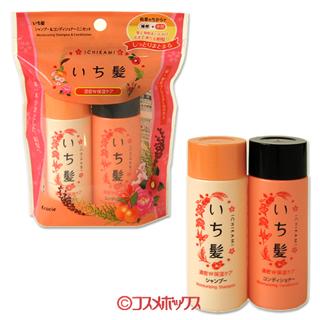 Kracie ichikami hair W moisturizer moisturizing care shampoo & conditioner mini set 40ml/40 g Kracie ICHIKAMI *