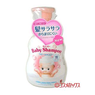 우유 비누 큐 피 베이비 샴푸 거품 타입 350ml COW
