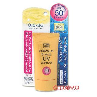 专科 防晒精华露(矿质水配基)  SPF50+PA++++ 50g SHISEIDO *