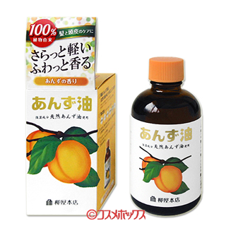 Yanagiya apricot oil hair oil 60 ml yanagiya *
