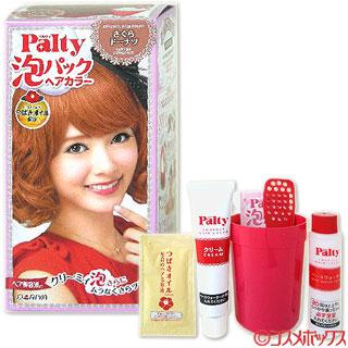 Dariya palty 泡沫包头发颜色樱花甜甜圈 Palty DARIYA *