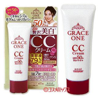 コーセー 그레이 스완 CC 크림 UV 01 자연 피부색 50g SPF50 + PA + + + + GRACE ONE KOSE COSMEPORT *
