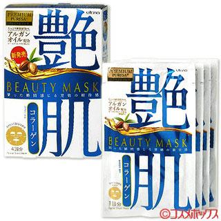 Utena Premium Presa beauty mask collagen 4 sheets PREMIUM PUReSA utena *