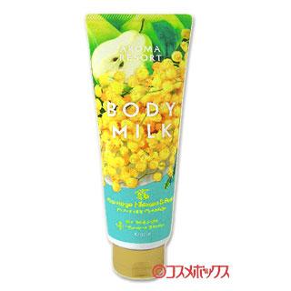 쿠라시에아로마리조트보디미르크(전신용 유액) 마리아쥬미모자&페어의 향기 220 g AROMARESORT kracie *