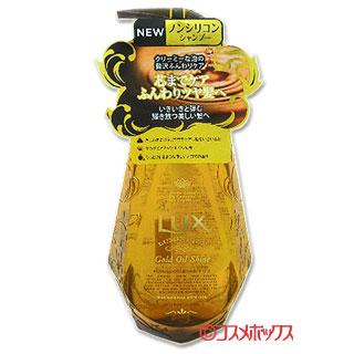 락스르미니크고르드오이르샤인논시리콘살프 450 g LUX Unilever * [신생활 응원 페어 포인트 20배~3월 31일23:59]