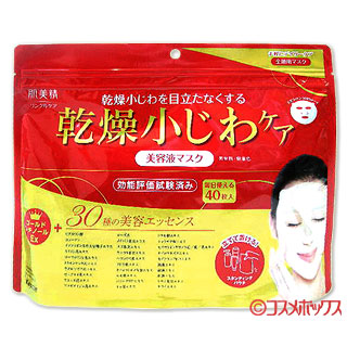 クラシエ 피부 미용 정 링 클 케어 에센스 마스크 40 매 HADABISEI Kracie *