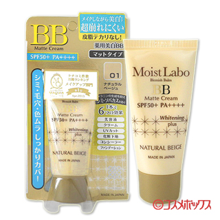 Light-colored モイストラボ BB matte cream SPF40 PA + 01 natural beige 33 g MoistLabo *