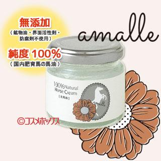 엄선된 천연 유래 성분만으로 만든 코스메틱 박스 이쿠마유(마유크리무) 45 g cosmebox 오리지날*