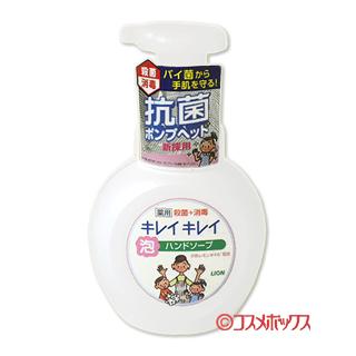 사자 깨끗 깨끗 약용 거품 핸드 비누 펌프의 약 부 외 품 250ml *