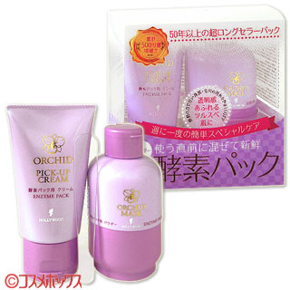 ## Hollywood Orchid enzyme Pack of HOLLYWOOD ORCHID *