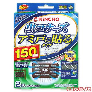 대일본 제충국 킨쵸우충 코나즈아미문에 붙이는 타입 150일 무취 2개입KINCHO *