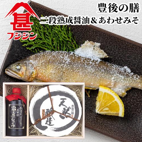 5%還元 富士甚醤油 フジジン 豊後の膳 二段熟成醤油 720ml&あわせみそ 1.5kg【送料無料】