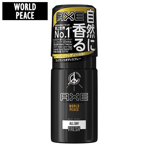 3 980円以上のご購入で送料無料 沖縄は9 800円以上 : 在庫限り アックス 信託 60g フレグランスボディスプレー おだやかなフレッシュウッディーの香り (訳ありセール 格安) AXE Unilever ユニリーバ ワールドピース
