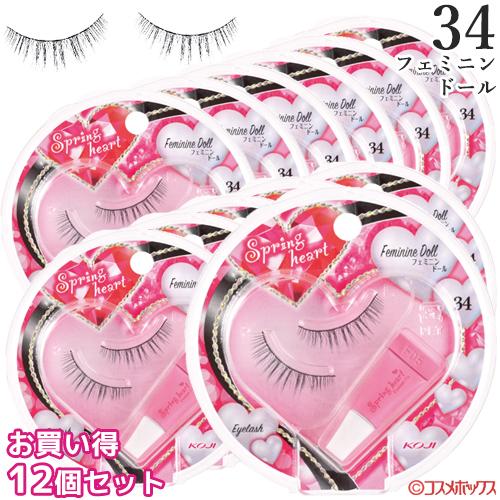 【価格据え置き】5%還元 12個セット/コージー スプリングハート アイラッシュ 34 フェミニンドール 12個セット Spring heart KOJI