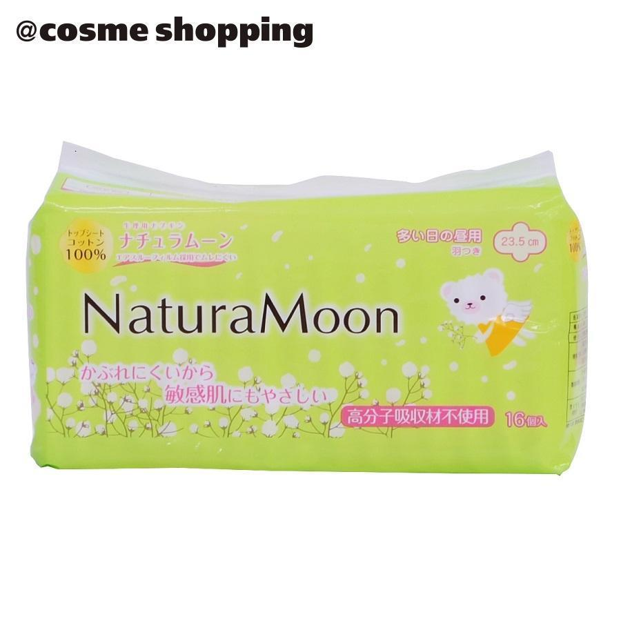 Natura Moon ナチュラムーン 生理用ナプキン ナプキン 超特価SALE開催 羽つき 16個 3980円以上で送料無料 限定特価 多い日の昼用 アットコスメ国内正規品