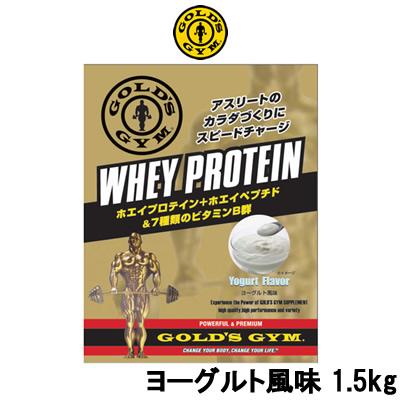 【あす楽】 ゴールドジム ホエイプロテイン + ホエイペプチド&ビタミン ヨーグルト風味 1.5kg GOLD'S GYM ホエイ プロテイン たんぱく質 ウエイト トレーニング アスリート スポーツ ビタミンB群 BCAA ヨーグルト風味 体のお悩み『5』