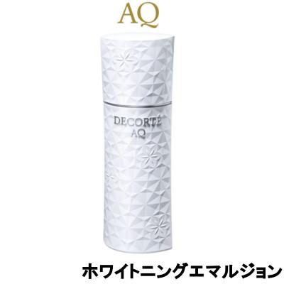 【あす楽】 コーセー コスメデコルテ AQ ホワイトニング エマルジョン 200ml『5』
