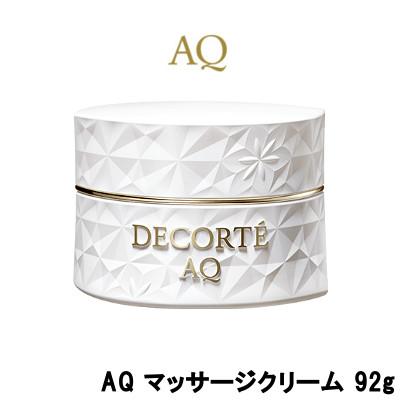 【あす楽】 コーセー コスメデコルテ AQ マッサージクリーム 92g『5』
