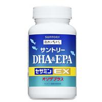 サントリー DHA&EPA+セサミンEX 400mg×240粒 ( 約60日分 )[ サプリメント / サプリ / suntory / DHA / EPA / セサミンE がパワーアップ ]【tg_tsw_7】『5』