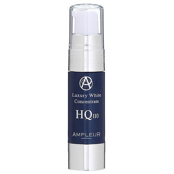 アンプルール ラグジュアリーホワイト コンセントレートHQ110 11g 美容液