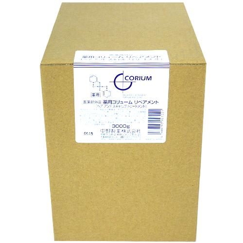 ナカノ NAKANO 薬用 コリューム リペアメント 詰替用 3000g