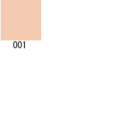 hot sale online 8482e fb8e4 クリスチャンディオール Christian Dior フラッシュ ルミナイザー (001 ピンク) コンシーラー|コスメランド