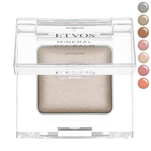 定形外OK 重量20g 新商品!新型 エトヴォス ETVOS ミネラルアイバーム アイシャドウ プレゼント 1.7g 2020新作 ギフト