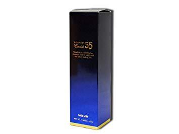 【アウトレット/箱ダメージ】ノエビア コラーゲン エンリッチ 55 45g (美容液)