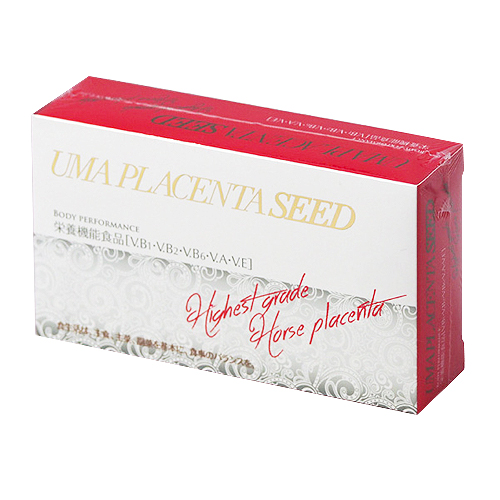 【アウトレット/箱ダメージ】ウマプラセンタシード 650mg×50カプセル (栄養機能食品)