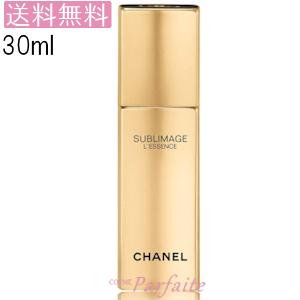 【送料無料】シャネル -CHANEL- サブリマージュ レサンス 30ml [美容液]:【宅急便対応】