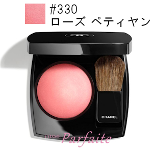シャネル -CHANEL- ジュコントゥラスト #330 ローズ ペティヤン 4g [パウダーチーク]:【メール便対応】