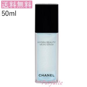 シャネル -CHANEL- イドゥラビューティセラム 50ml [美容液]:【宅急便対応】【保湿】