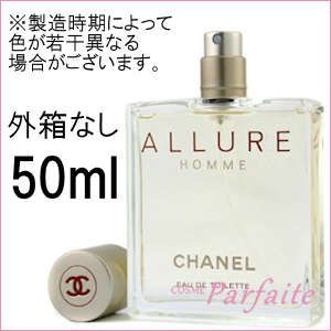 SP (100ml) EDT/ ※箱なし特価品※ (CHANEL) シャネル ★☆アリュール