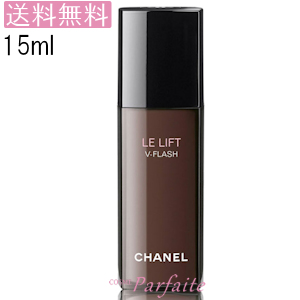 【送料無料】シャネル -CHANEL- LE L V フラッシュ 15ml [美容液]:【宅急便対応】