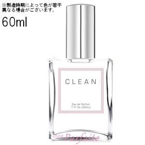 クリーン CLEAN オリジナル オードパルファム EDP 60ml [香水・レディース]:【宅急便対応】