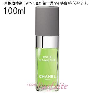 【送料無料】【箱なし特価/キャップ付】シャネル -CHANEL- プール ムッシュウ EDT 100ml メンズ [香水]:【宅急便対応】