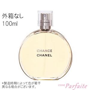 【送料無料】【箱なし特価/キャップ付】シャネル -CHANEL- チャンスオードトワレEDT 100ml[フレグランス・香水]レディース:【宅急便対応】