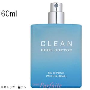 セックス 香水 ユニ