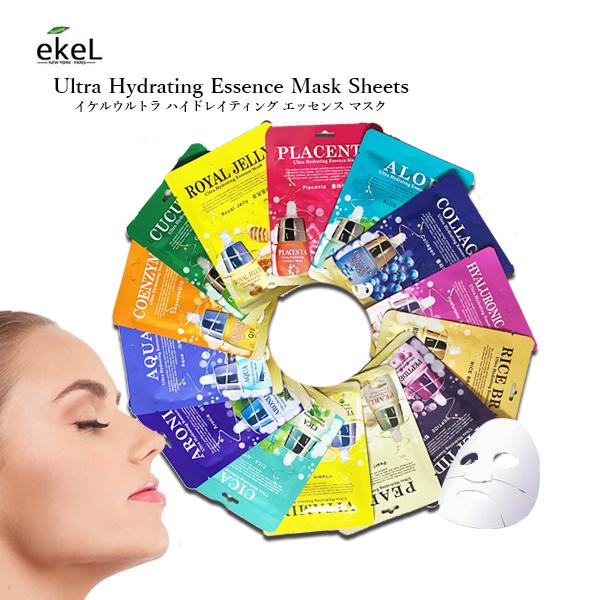 ekel シートマスク 期間限定で特別価格 マスクパック 20枚セット EKEL 記念日 全11種類 フェイスパック シートパック エケル イケル Ultra 送料無料 Sheet Ekel メール便 韓国コスメ スキンケア Mask Hydrating Essence