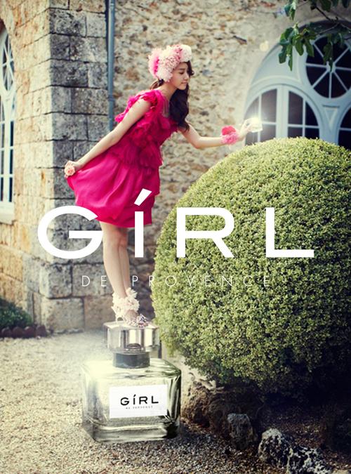 GIRL DE PROVENCE (ガールドゥプロヴァンス)/소녀 시대 콜라 보 레이 션 향수 1 LILY MAGNOLIA 릴리 태산목/4 WISTERIA 페일 핑크/7 DELPHINIUM デリフィニウム/선택할 수 있는 세 가지