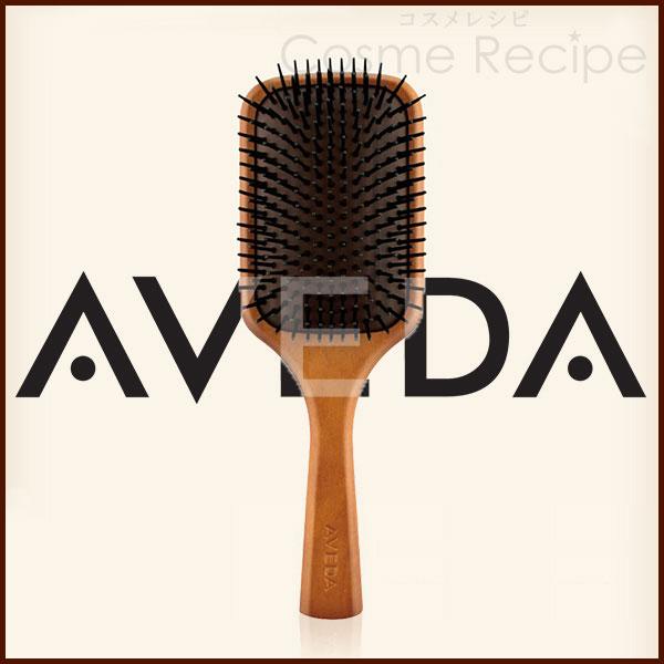 AVEDA パドルブラシ 入荷予定 定番ヘアブラシでデイリーヘアケア アヴェダ ブラシ W_119 激安格安割引情報満載 ヘア パドル