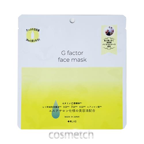 グロスファクター 成長因子 ヒト幹細胞 1点までメール便選択可 十美LAB グロース パック ビタミンC誘導体 1枚 5%OFF 保証 フェイスマスク ファクター マスク