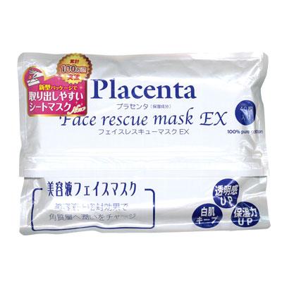 프라 센터 스킨케어 레 스큐 마스크 EX (40 개 들이)