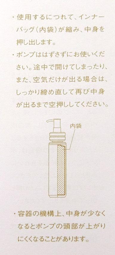 【新品】8ページ目 - アルビオン(ALBION)の通販 …