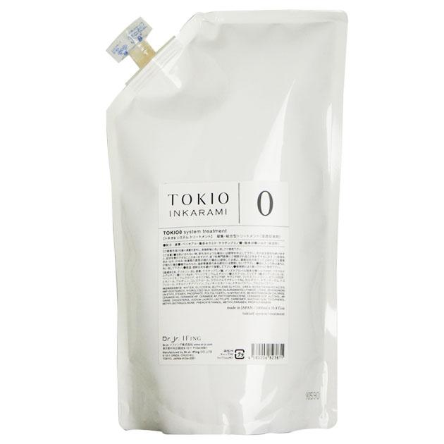 TOKIO INKARAMI インカラミ トキオ0システムトリートメント 1000mL