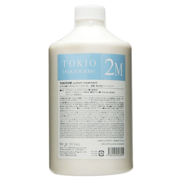 TOKIO INKARAMI インカラミ トキオ2Mシステムトリートメント 1000g