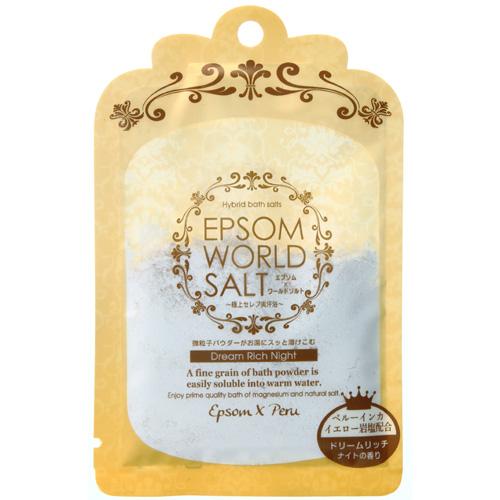 エプソムワールドソルトドリームリッチナイトの香り(1519-0510)