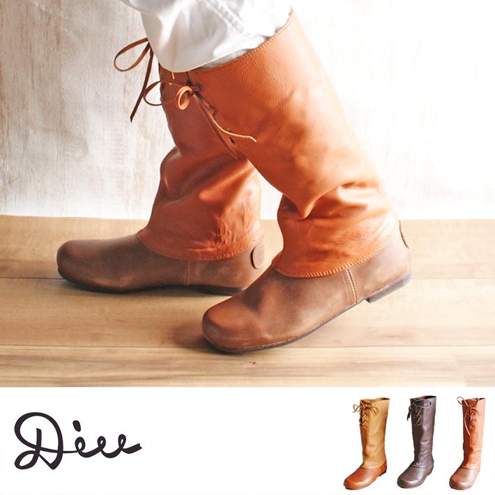 【Diuディウ公式SHOP】 送料無料 アウトドアスタイル・ミドルブーツ 本革 疲れない フラット ソール ブーツ シンプル レディース レザー コンフォート ナチュラル 小さいサイズ ぺたんこ 幅広 くしゅくしゅ 暖かい ゆったり ローヒール