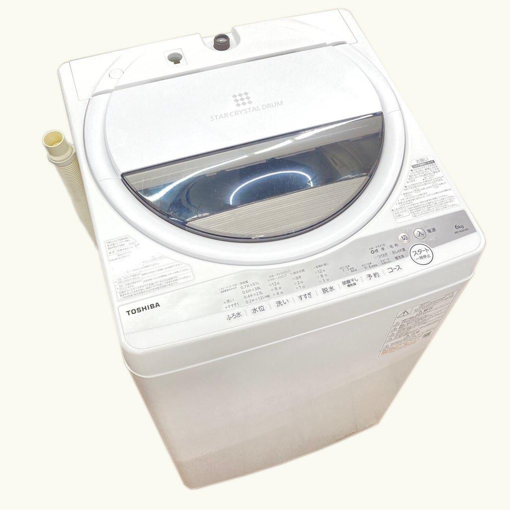 【新発売】 全自動洗濯機 東芝 6.0kg AW-6G8 2020年製 グランホワイト 高年式 送料無料 3ヶ月保証付, シラオイチョウ f00beb3a