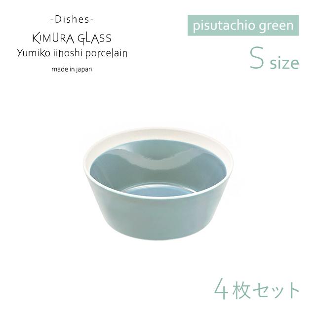 ボウル dishes bowl S pistachio green 5個入 木村硝子店(15711)(業務用)